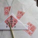 浅草寺「四万六千日」のお参りも滞りなく。もちろん縁起物「雷除守」も無事授与いただきました。/旧暦5/20・甲寅
