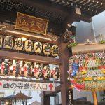 今日は「一の酉」。上野駅コンコースには「飾り熊手」はなくて、例によって「酉の市」もないのかなぁ。いやいや、ちゃんとあるみたい(*'▽')/旧暦9/17・己酉
