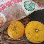 二十四節気は「大寒」に。いよいよ寒さの底です。温か鍋で寒さ乗り越え…のために今日は柚子ポン酢作り!/旧暦12/8・戊辰