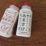 東京は夏土用入して以降、毎日34℃超え&熱帯夜(◎_◎;)! 冷蔵庫には、麦茶、梅ジュースはもちろん、甘酒も常備の日々です。/旧暦6/17・乙亥