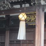 東京の街では「新暦盆」。ご近所の寺町界隈を散策⇒本堂飾る「切子灯籠」見上げ、ふと、ひと月後の東北のお盆を思ってみたり。/旧暦6/5・癸亥